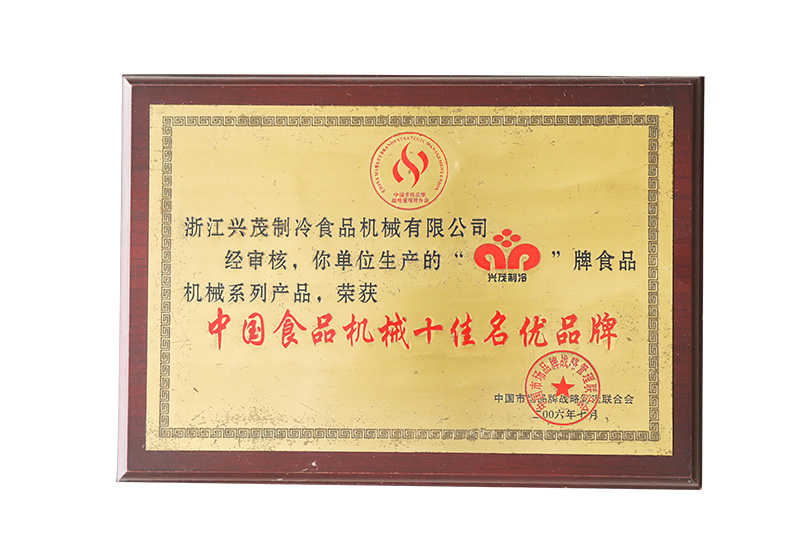 Honor-Top Ten Famous Brands of China Food Machinery